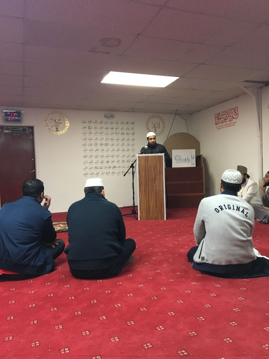 Miraj Shareef 2017 | KCM Kirkcaldy Central Mosque
